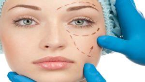 Пластична и естетически хирургия